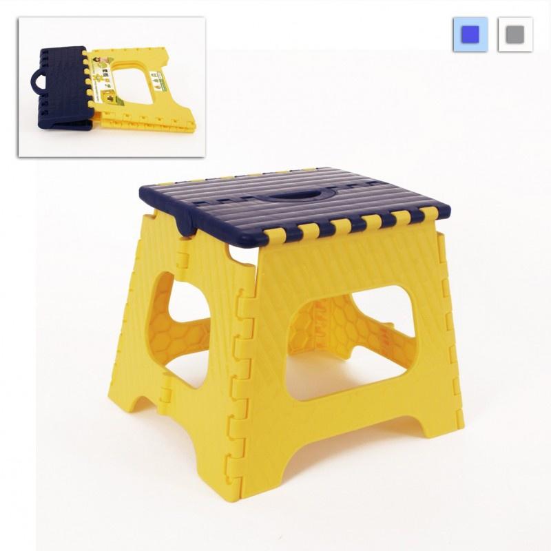 Multifunkcionális összecsukható szék - Háztartási kellékek ... 055a17548d